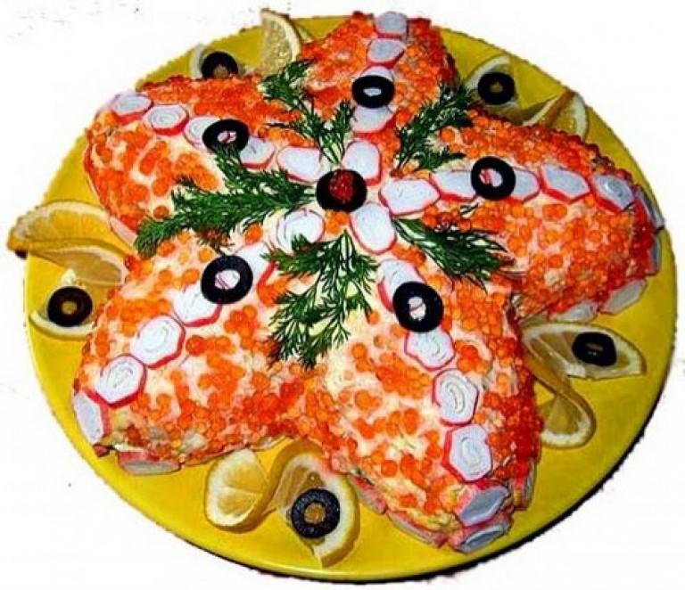 Салат звезда с красной рыбы